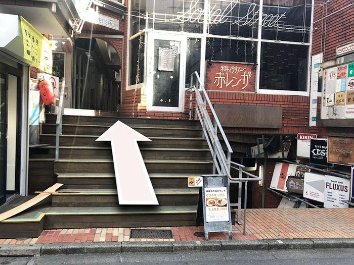 脱毛&ヒノキスパサロン大久保店