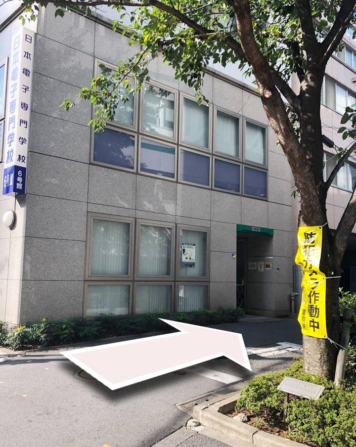 ac02「脱毛&ヒノキスパサロン大久保店」