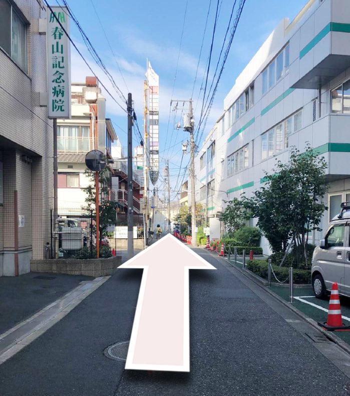 ac03「脱毛&ヒノキスパサロン大久保店」