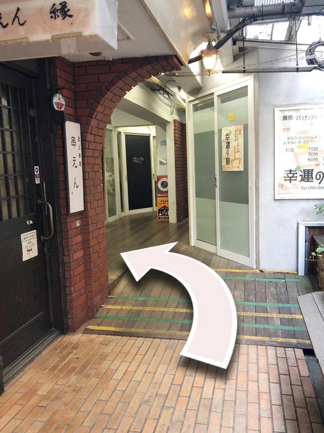 ac6「脱毛&ヒノキスパサロン大久保店」